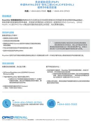 PDF image of form